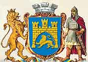 Сучасному гербу Львова – 20 років!
