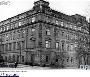 Львів «за Польщі» – будівлі