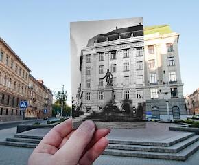 Львів крізь роки