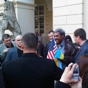 Дон Кінг у Львові