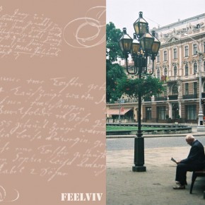 Фото-листівки від Лани Світанкової