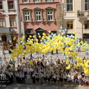 Львів святкуватиме День Незалежності протягом п'яти днів