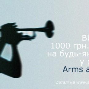 До уваги прихильникам сучасної музики та художникам!