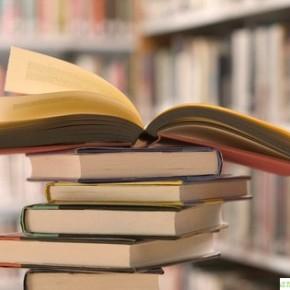 Книжкові мандри