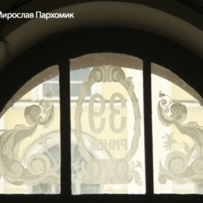 Ці чудові львівські кам'яниці