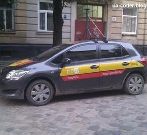 Яндексмобіль у Львові