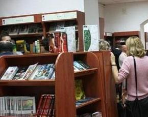 Книгарні у Львові