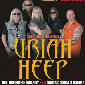 Uriah Heep у Львові