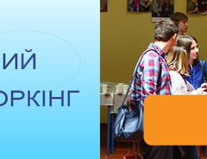 Lviv iCamp 2012